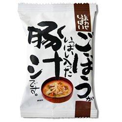画像2: 【味噌汁 フリーズドライ】ごぼうがいっぱい入った豚汁(化学調味料無添加)14.0gX10袋セット【コスモス食品】