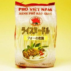 画像1: ベトナムフォー200g(4mm・お米のうどん・ライスヌードル)(ベトナム料理)