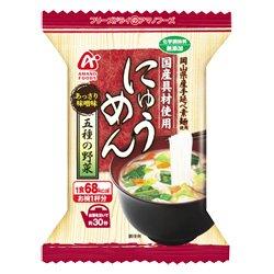 画像2: アマノフーズ フリーズドライ 無添加 にゅうめん 五種の野菜 4袋