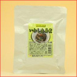 画像2: レトルト おかず 和食 惣菜 あさり生姜煮 120g(1〜2人前)