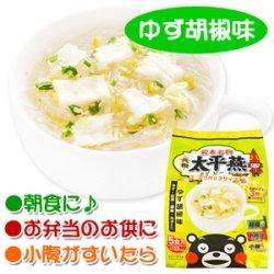 画像2: 熊本 ご当地グルメ 太平燕(たいぴーえん) ゆず胡椒味 5食入 くまモン マグカップサイズ イケダ食品