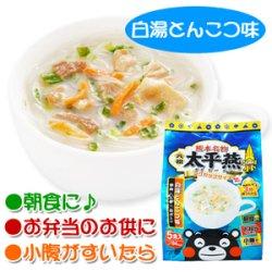 画像2: 熊本 ご当地グルメ 太平燕(たいぴーえん) 白湯とんこつ味 5食入 くまモン マグカップサイズ イケダ食品