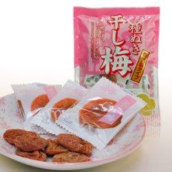 画像1: 種ぬき 干し梅(個包装タイプ)