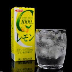画像2: 【紙パック ジュース】Cレモンスリム200mlX12本入り(1ケース)エルビー(ソフトドリンク・清涼飲料水)イベントにも最適★