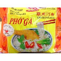 画像1: ベトナムインスタントフォー 10袋お試しセット (チキン味・ベトナムの米麺)