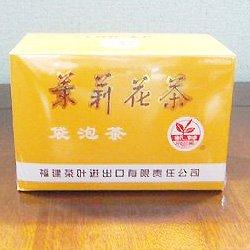 画像1: 【送料無料】福建省ジャスミン茶「茉莉花茶」ティーパック2gX20パック X50箱【業務用に】(中国茶)