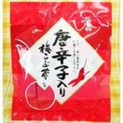 画像1: 不二の唐辛子入り梅こぶ茶  (スティック2gX10包)