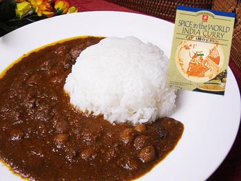インドカレー4種豆カレー